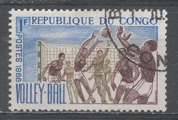 Congo People's Republic 1966. Scott #143 (U) Women's Volleyball * - Oblitérés