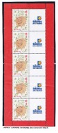 FRANCE 2007 ANNEE LUNAIRE CHINOISE 4001A LOGO MNH