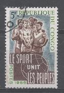 Congo People's Republic 1966. Scott #146 (U) Athletes Of Various Races * - Oblitérés