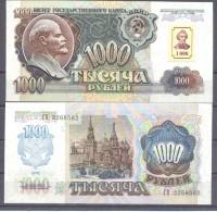 1994. Transnistia, 1000Rub/old Date 1992, P-13,UNC - Moldova