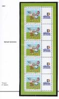 FRANCE 2007 TIMBRE DE SOUHAITS 4082A A 4086 A LOGO MNH