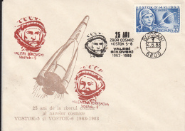 51270- VOSTOK 5 AND 6 SPACE MISSIONS, CREWS, COSMOS, SPECIAL COVER, 1988, ROMANIA