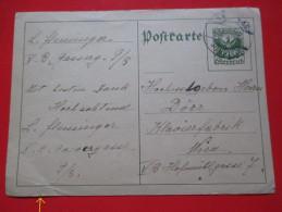 "Correspondence Card / Postcard -Klavierfabrik ""Dorr ""Wien -Piano Factory ""Dorr"" Wien"