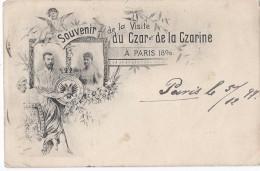 ---  Souvenir De La Visite Du Tsar  Nicolas II Et De La  Tsarine  En 1896 ----( Paris à Leipzig) - Royal Families