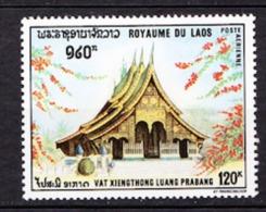 LAOS PA N° 65  NEUF** LUXE / MNH