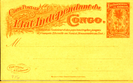 BELGIAN CONGO  1897 ISSUE STIBBE 14 UNUSED - Entiers Postaux