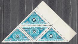 Russia USSR 1967 Mi# 3332-3333 Tourism MNH * *