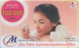 Mobilecard Laos - Werbung - Lady,Frau,woman On Phone (5) - Laos