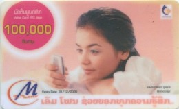 Mobilecard Laos - Werbung - Lady,Frau,woman On Phone (5)