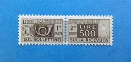 1956 ITALIA FRANCOBOLLO NUOVO STAMP NEW  MNH** - SERVIZI PACCHI POSTALI 500 LIRE FILIGRANA STELLE - - 6. 1946-.. Repubblica