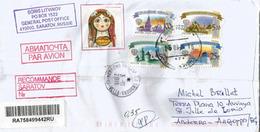 Belle Lettre Recommandée, Nouveaux Timbres Auto-collants, Monuments, Année 2009, Adressée ANDORRA - 1992-.... Federación
