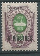 Levant Russe  - Rizeh  - Yvert  N° 128 *    - Ava 11006