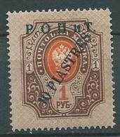 Levant Russe  - Non Emis   - Yvert  N° 197 *    - Ava 11007