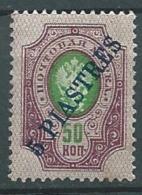 Levant Russe  -   - Yvert  N° 164 *    - Ava 11008
