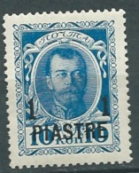 Levant Russe   -  - Yvert N° 179  *    - Ava 11103