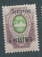 Levant Russe  - Smyrne    - Yvert N° 146  * - Ava 11115
