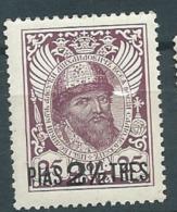 Levant Russe  -     - Yvert N° 182  * - Ava 11118
