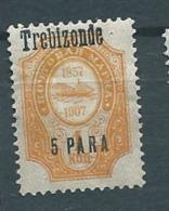 Levant Russe  -  Trebizonde    - Yvert N° 151  * - Ava 11119