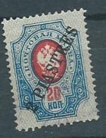 Levant Russe  -     - Yvert N° 170  * - Ava 11120