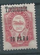 Levant Russe  -   Trebizonde    - Yvert N° 153  * - Ava 11122
