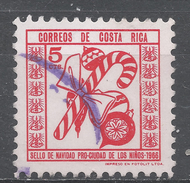 Costa Rica 1966. Scott #RA28 (U) Christmas Ornaments * - Costa Rica