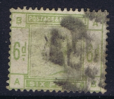 Great Britain SG 194 Used 1883 Mi 79