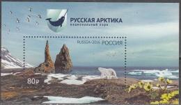 Russia 2016 Reserve Naturel Russian Arctic Neuf **