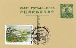 CHINA 1982 - 2 Cts Ganzsache + 2 Cts Zusatzfrankierung Auf Pk Mit Sonderstempel - 1949 - ... Volksrepublik