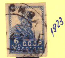 URSS - RUSSIA - EUROPA SELLO AÑO 1923