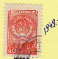 URSS - RUSSIA - EUROPA SELLO AÑO 1949 - 1923-1991 URSS