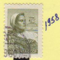 URSS - RUSSIA - EUROPA SELLO AÑO 1958