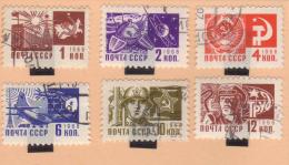 URSS - RUSSIA - EUROPA SELLO AÑO 1966