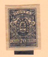 URSS - RUSSIA - EUROPA SELLO AÑO 1909 SIN DENTAR