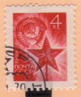 URSS  -  RUSSIA  -  EUROPA   SELLO  AÑO 1969