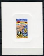 Djibouti 1981. Mi 303 Prueba De Lujo ** MNH.