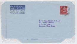 Tsim Sha Tsui Hong Kong To Kowloon - Aérogramme Voyagé 1973 - 50c QEII Used Air Letter - Hong Kong (...-1997)