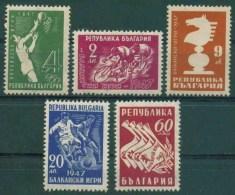 BULGARIA 1947 SPORT The Balkan GAMES - Fine Set MNH