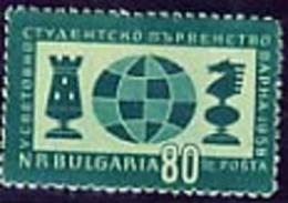 BULGARIA 1958 SPORT World Students´ CHESS CUP - Fine Set MNH