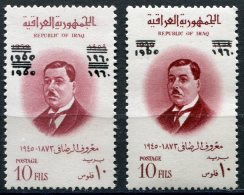 IRAQ  N°294b** (surcharge Double) - Iraq
