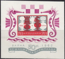 BULGARIA 1962 SPORT Chess OLYMPICS - Fine Imperf. S/S MNH