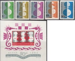 BULGARIA 1962 SPORT Chess OLYMPICS - Fine Set + Imperf. S/S MNH