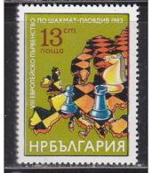 BULGARIA 1983 SPORT Chess EUROPEAN CUP - Fine Set MNH