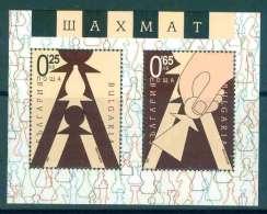 BULGARIA 2002 SPORT Games CHESS - Fine S/S MNH