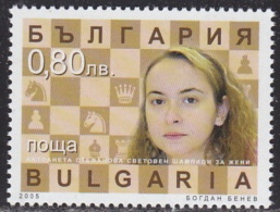 BULGARIA 2005 SPORT Famous Bulgarians. Chess World Cup Winner ANTOANETA STEFANOVA - Fine Set MNH