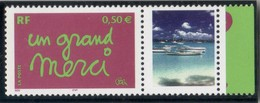 MERCI 2004 GOMME  LOGO PRIVE  COTE MAURY 18 EUROS N°  23b LUXE