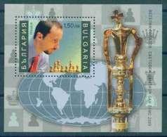BULGARIA 2006 SPORT Famous Bulgarians. Chess World Cup Winner VESELIN TOPALOV - Fine S/S MNH