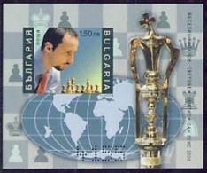 BULGARIA 2006 SPORT Famous Bulgarians. Chess World Cup Winner VESELIN TOPALOV - Fine Imperf. S/S (8000 Copies) MNH