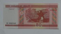 Billete Bielorrusia. 50 Rublos. 2000. Sin Circular - Belarus