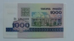 Billete Bielorrusia. 1000 Rublos. 1998. Sin Circular - Belarus