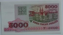 Billete Bielorrusia. 5000 Rublos. 1998. Sin Circular. - Belarus